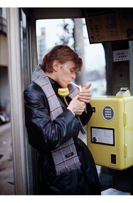 kyoto phone