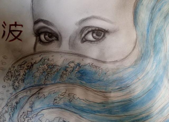 Iman by Ilaria